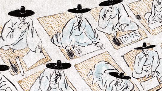 [Hot Issue] 조선시대에도 5차 방정식을 풀었다?
