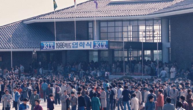 [News & Issue]1986년 대전, 그때 그 사람들