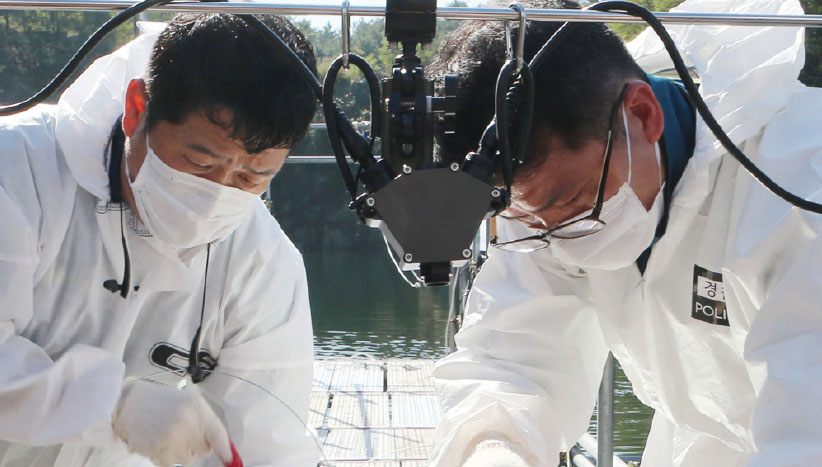PART 2. 물 밖으로 나온 수중과학수사