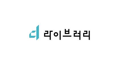 [News & Issue] 세계 상위 1% 한국인 과학자는 누구?