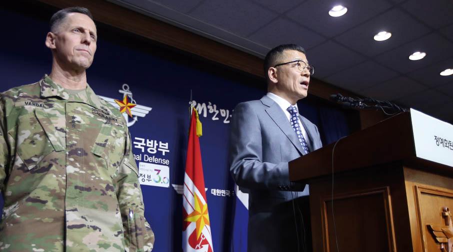 [News & Issue] 사드, 북 미사일 위협 막을 수 있을까