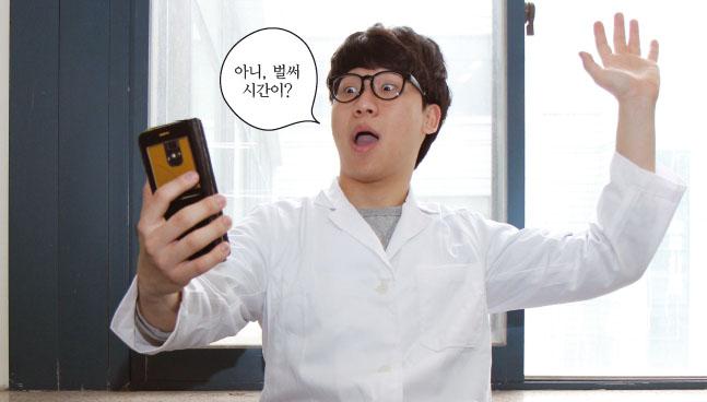 [재미] 킹앤카_제 28화 위기의 화학실험!