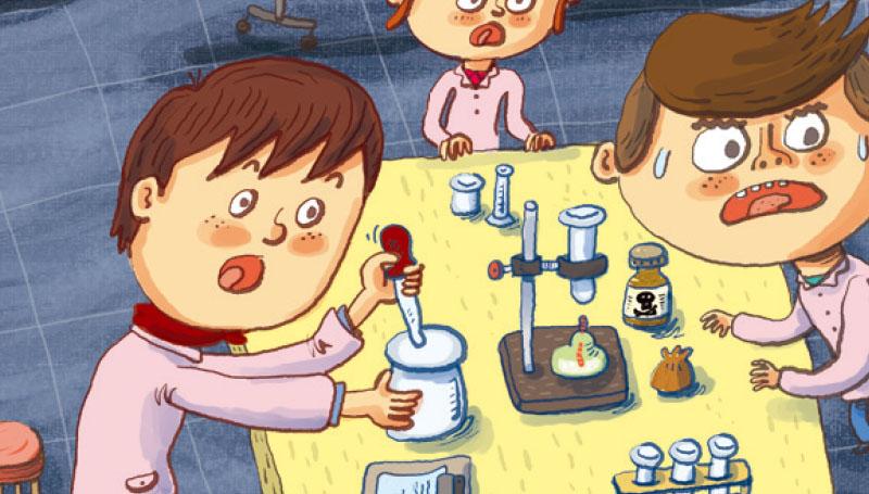 [비주얼 과학교과서] 미친 화학자의 실험실