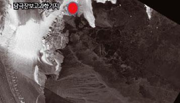 [과학뉴스] 떠내려가는 난센빙붕 포착
