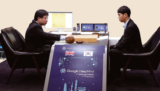 Part 1. 인공지능, 바둑에 도전하다!