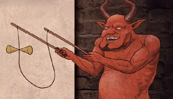 Part 2. 마녀와 악마의 곡선