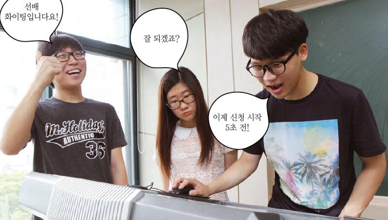 [재미] 제33화 기숙사 쟁탈전