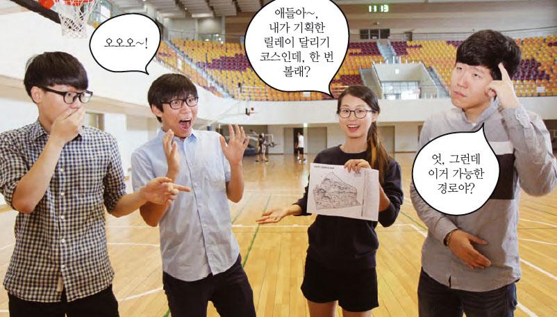 [재미] 제34화 가을은 운동회지~!