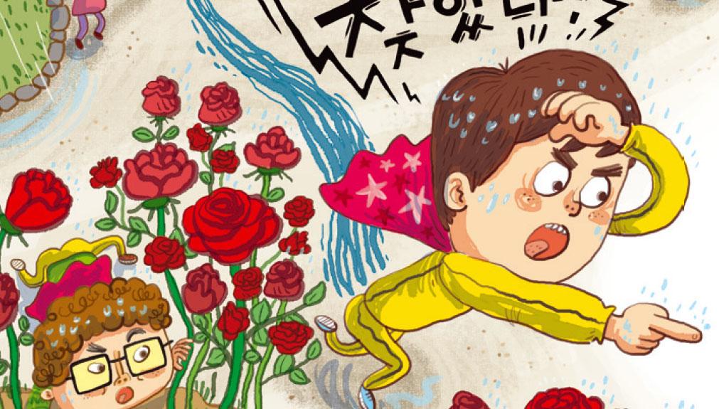 [비주얼 과학교과서] 장미꽃 뒤의 검은 그림자
