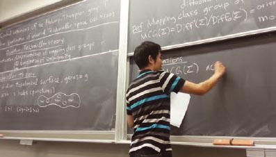 [지식] 아름다운 수학을 탐험하다