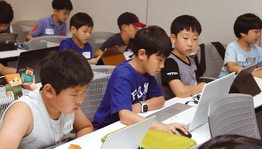 [현장취재 ➋] '마인크래프트 코딩 교육'