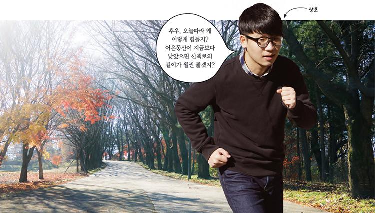 [QUIZ KING & KAIST] 겨울방학 수학 교류전 개최!