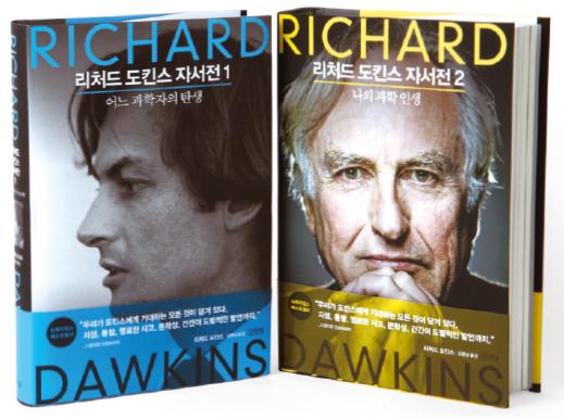 """[새 책] """" 나, 리처드 도킨스요."""""""