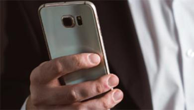 [과학뉴스] 스마트폰 패턴잠금, 슬쩍만 봐도 해킹?