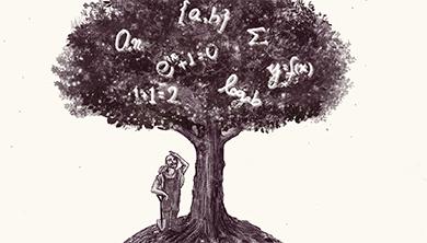 수학명언 책갈피