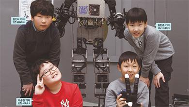 [출동! 어린이과학동아 기자단] 서울대 다이로스 연구실