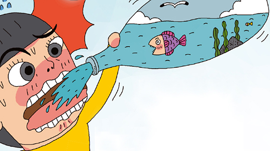 Part 2. 바닷물 어떻게 마실 수 있는 물로 만들까?