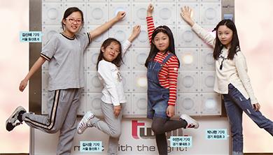 [출동! 어린이과학동아 기자단] 첨단과학으로 국가대표를 돕는다! 한국스포츠개발원