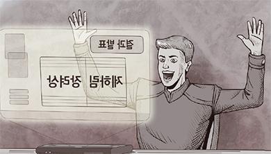 [수학소설 I 멋진 신세계] 목표는 마고!