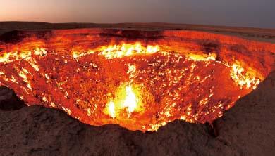 [Origin] 아스팔트 화산, 진흙 화산 들어는 봤나 '석유 화산'