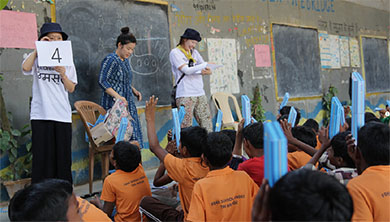 [현장 취재] 1여행 1드림 프로젝트 '다리 밑 학교' 를 가다!