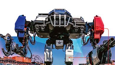Part 4. 거대로봇, 기하학으로 일어서다