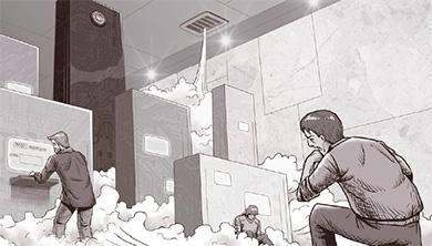 [수학소설 I 멋진 신세계] 마고의 최후?