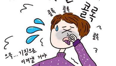[Issue] 심장마비에 기침이 효과?