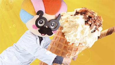 [도전! 섭섭박사 실험실] 달콤하고 시원한 아이스크림을 만들어라!