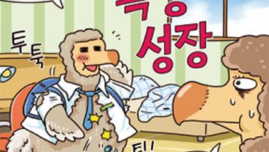 [가상인터뷰] 멸종된 도도새의 비밀이 밝혀지다!