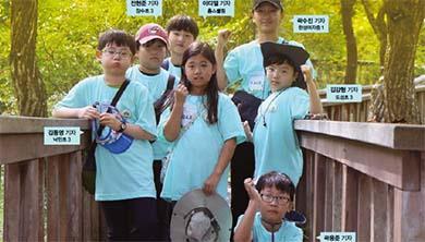 [출동! 어린이과학동아 기자단] '우리 산림생물 바로알기 탐험대'가 떴다!