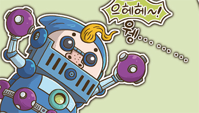 [퍼즐탐정 썰렁홈즈 3] 감기 악당 '마키믄 코나플라'