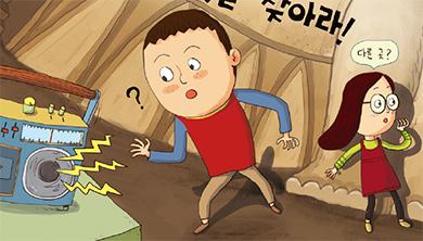 [비주얼 과학교과서] 비밀의 방으로!