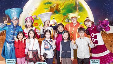 [출동! 어린이과학동아 기자단] 클래식음악을 뮤지컬로 만나요!