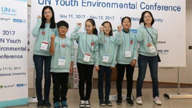 [어린이 과학동아 기자단] '2017 UN청소년환경총회'에서 미래의 에코리더를 만나다!
