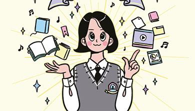 학생부의 의미와 중요성, '학종' 선발 왜 늘어나나