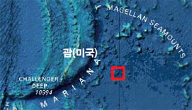 [과학뉴스] 괌 앞 바다산에 출연연 이름 붙는다
