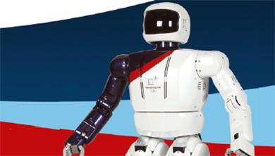 Part 5. 평창 동계 올림픽, 로봇 올림픽이 되다!
