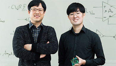 [DGIST] 생체신호만 포착 세계 최고의 전자칩