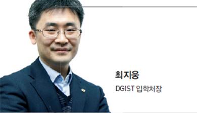 """[인터뷰] """"파격적인 입학전형이 DGIST의 경쟁력"""""""