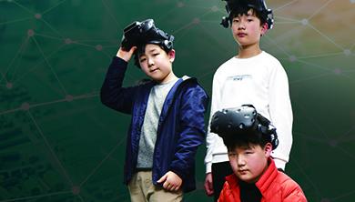 [출동! 어린이과학동아 기자단] 첨단 가상현실 체험