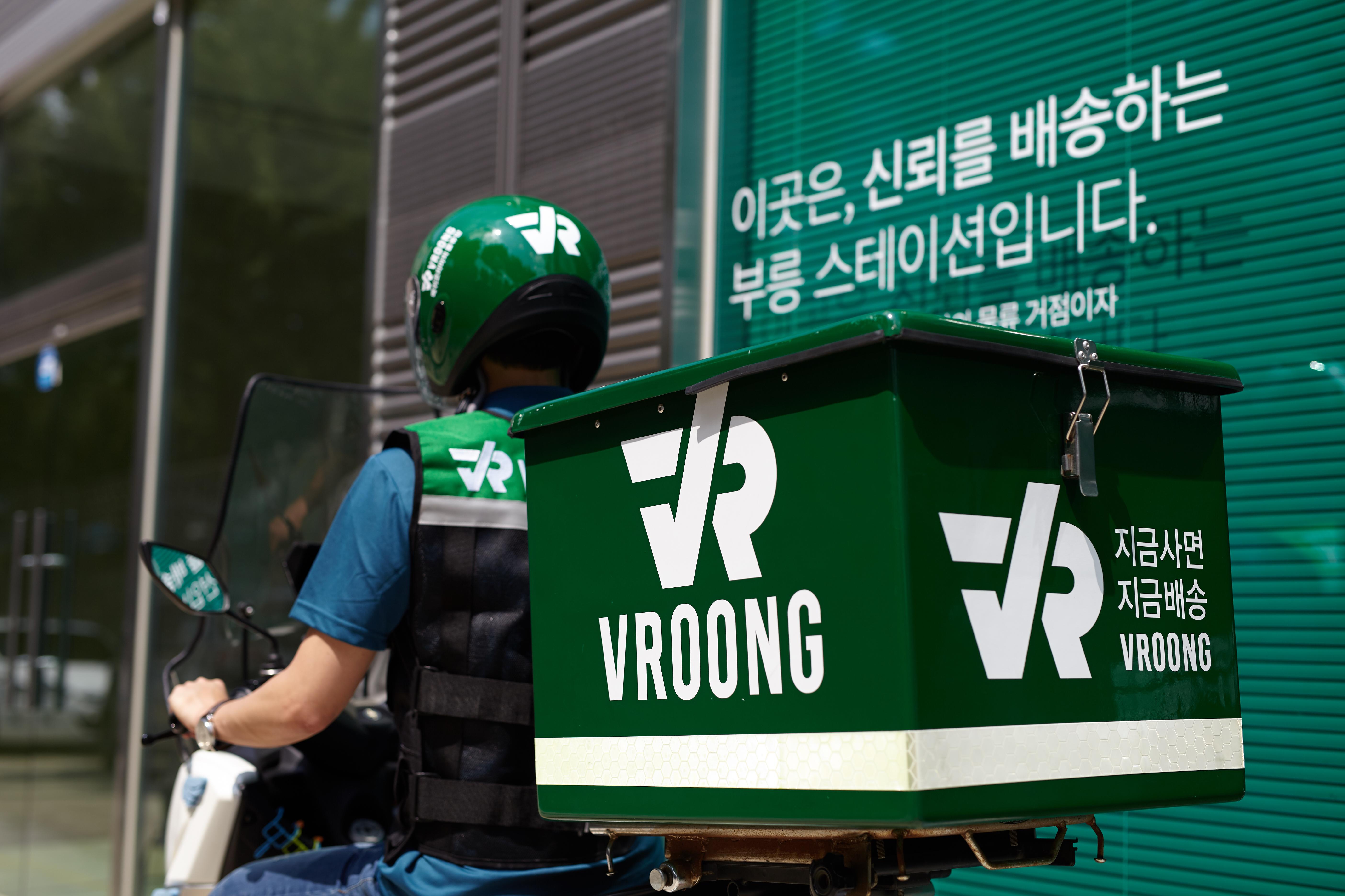 [SW 기업 탐방] 선진 물류 시스템을 꿈꾼다, 메쉬코리아-부릉