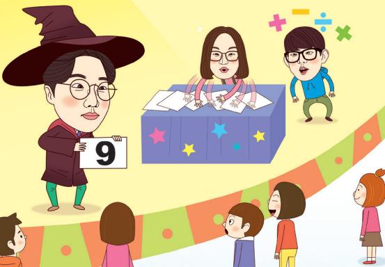 Part 1. '미스터 9'의 신기한 마술쇼!