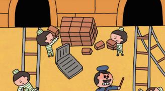 교차점을 줄여라! 벽돌공장 문제