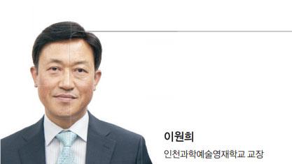 """이원희 인천과학예술영재학교 교장 - """"과학과 인문학 아우르는 하이브리드형 인재"""""""