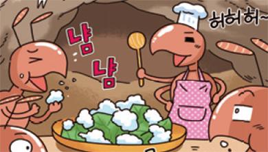 [가상인터뷰] 곰팡이를 재배해 먹는 개미가 있다?!