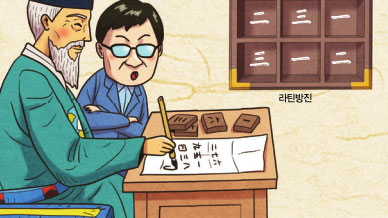 part 2. 최석정 마방진의 비밀은 '대칭'