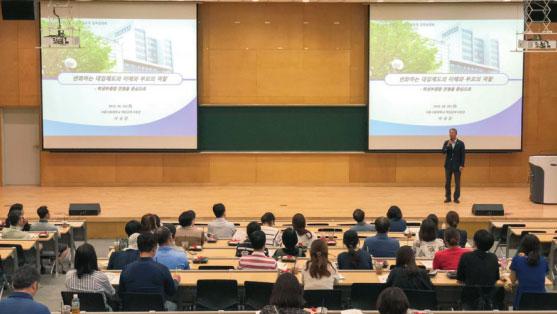 중·고등학생 대상 서울시립대 프로그램