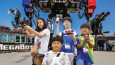 [출동! 어린이과학동아 기자단] 거대 로봇 대결 창시자를 만나다!