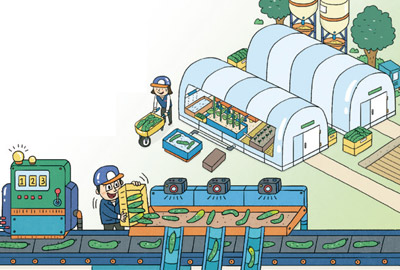 Part 1.미래 직업, 삶이 맘에 안 들면 농부가 돼라?